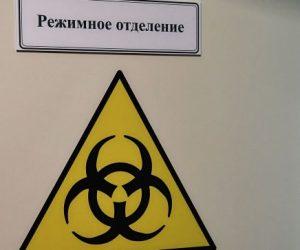Медучреждения Крыма переходят на особый режим работы