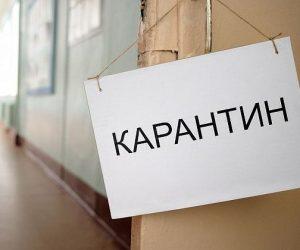 В Краснодарском крае официально объявлен карантин