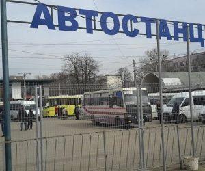 В работе общественного транспорта на территории Республики Крым произойдут существенные изменения