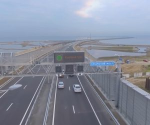 Возобновляется движение пассажирских автобусов по Крымскому мосту