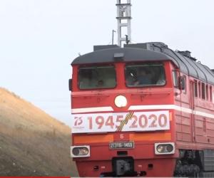 Как запустили первый грузовой состав по Крымскому мосту — видео