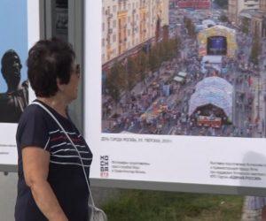 На набережной Ялты открылась фотовыставка «Москва и москвичи»