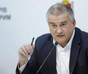 Аксенов поручил расследовать отказы в госпитализации с пневмонией