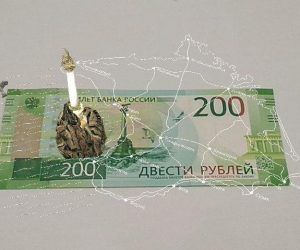 Счетная палата обнаружила «дыры» в госпрограмме развития Крыма