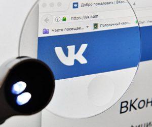 Хейтер не пройдет: нейросеть поможет «ВКонтакте» бороться с травлей