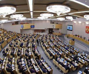Госдума хочет упразднить конституционные суды регионов к 2023 году