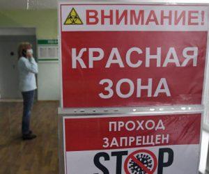 Более 11 000 заболевших: оперативная сводка по COVID в Крыму
