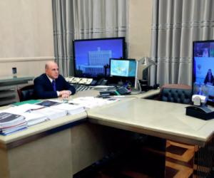 Мишустин объявил о сокращении в 2021 году штата госслужащих