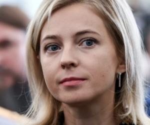 Поклонская заявила, что делегация УВКПЧ ООН намерена посетить Крым