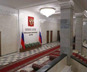 Госдума поддержала законопроект о продлении отсрочки по долгам для пострадавшего бизнеса
