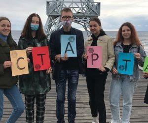 Ялтинцы победили в Крымском форуме талантливых и одарённых детей «Старт-ап online#1»