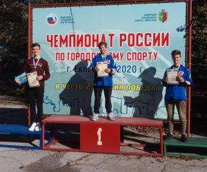 Ялтинцы успешно выступили на Первенстве Крыма по городошному спорту среди юношей и девушек