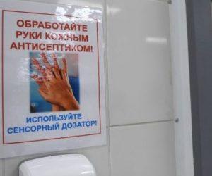 Как не навредить коже рук и лица при использовании антисептика зимой