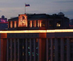 В Госдуму внесли законопроект об уголовной ответственности за клевету в интернете