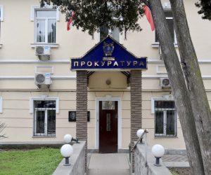 12 января в России — день работника прокуратуры