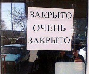 Какие ограничения по COVID останутся в Крыму после 1 марта