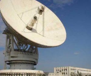 Учёные зафиксировали тревожный сигнал из космоса в Крыму