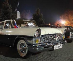 Крупнейшее на юге России ралли ретроавтомобилей стартовало в Крыму