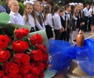 В школах Ялты прозвенел последний звонок