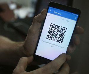 В Крыму планируют ввести систему QR-кодов