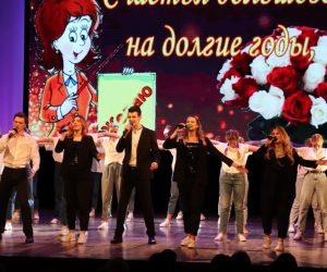 Ялтинских педагогов поздравили с профессиональным праздником