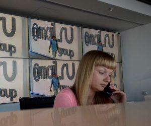 Mail.ru Group сменит название компании