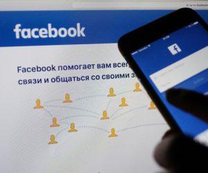 В Facebook, WhatsApp и Instagram произошёл глобальный сбой — на проблемы жалуются сотни тысяч пользователей